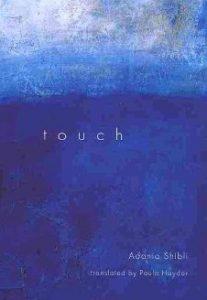 Touch by Adania Shibli 9781566568074